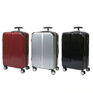 スーツケース キャリーバッグ プロテクト付 マルチキャスター 50L TSAロック付 中型 Mサイズ 4〜6泊 鏡面加工 光沢 送料無料###ケースC657-M###