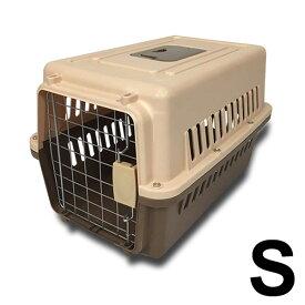 ペット ハードキャリー 小型犬・ネコ用 ペットキャリーケース ハードタイプ 48×31×30cm 送料無料 ###ペットキャリ001茶###