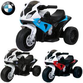 電動乗用バイク【予約販売⇒10月末頃発送予定】BMW S1000 RR 正規ライセンス 充電式 サウンド機能付き 組立簡単 送料無料 ###バイクJT5188###