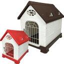 犬小屋 プラスチック製 幅48×奥行き67×高さ62cm ペットゲージ オシャレ ボブハウス ペットハウス ペットサークル 送…