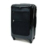 【送料無料】フロントポケット付大型スーツケースビジネスキャリーケーストロリーケースTSA63L4〜7日/###ケースHL2153-LM###