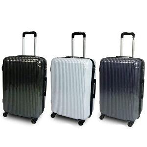 スーツケース キャリーバッグ SIS UNITED TSAロック搭載 超軽量 鏡面加工 50L 中型Mサイズ 4泊〜7泊 送料無料 お宝プライス ###ケースLYP110-M###