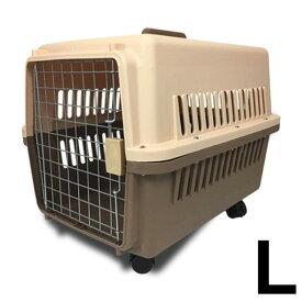 ペット ハードキャリー 中型犬 ペットキャリーケース ハードタイプ キャスター付き 65×46×46cm 送料無料 ###ペットキャリ003茶RZ###