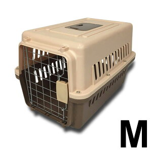 ペット ハードキャリー 小型犬 中型犬用 ペットキャリーケース ハードタイプ 57×37×35cm 送料無料 ###ペットキャリ002茶###