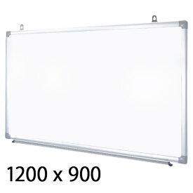 ホワイトボード 大型壁掛け 無地 1200×900 マーカー付き ペントレー付属 マグネット対応 アルミ枠 吊金具付 送料無料 ###壁掛ボードAC-120###