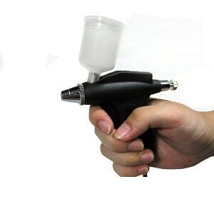 エアブラシ トリガーアクション エアーブラシ ピストル型 ノズル口径0.3mm コンプレッサ 送料無料 お宝プライス ###エアブラシUSA-105###
