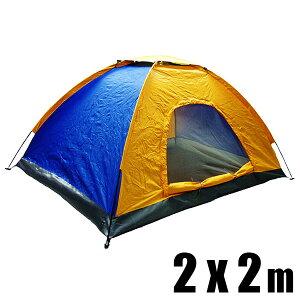 テント ツーリングテント 2×2m 3〜4人用 軽量 ドームテント ライダーズテント ソロキャンプ アウトドア キャンプ ツーリング 防災 送料無料 お宝プライス ###テント2X2M-ZP###