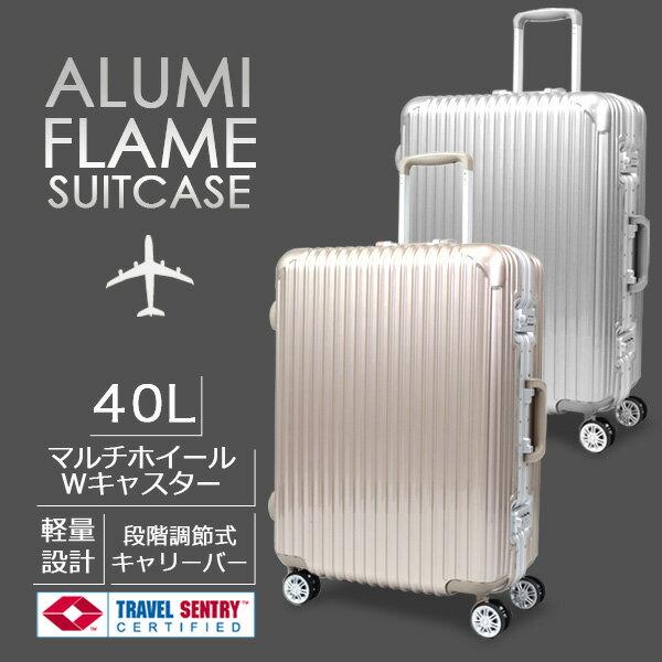 高級 上品 小型スーツケース アルミフレーム 8輪キャスター 40L Sサイズ TSAロック付 鏡面加工 光沢 キャリーバッグ 送料無料 お宝プライス/###ケースLYH501-S###