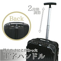 【送料無料】スーツケースプロテクト付マルチキャスター35LTSAロック付小型Sサイズ鏡面加工光沢###ケースC657-S☆###