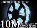 イルミネーション クリスマス チューブライト ロープライト LED 10m LEDライト 防水 屋外 LED チューブ ロープ ライト…
