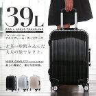 【送料無料】スーツケースアルミフレーム8輪キャスター39LTSAロック付小型Sサイズ/鏡面加工/光沢###ケース6016-S☆###
