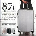 【送料無料】スーツケースアルミフレーム8輪キャスター87LTSAロック付大型Lサイズ/鏡面加工/光沢/###ケース6016-L☆###