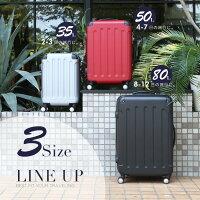 スーツケースTSAロック搭載コーナーパッド付超軽量頑丈ABS製80L中型Mサイズ7〜12泊用【送料無料】/###ケースWS-008-L☆###