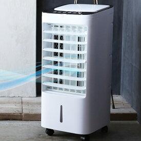 冷風扇 リモコン式 保冷剤パック付き 冷風機 スポットクーラー クールファン リビング扇風機 タワーファン 大容量タンク 自動首振り 静音 冷風 涼風 自然風 おしゃれ 送料無料 お宝プライス###冷風扇YS-30A###