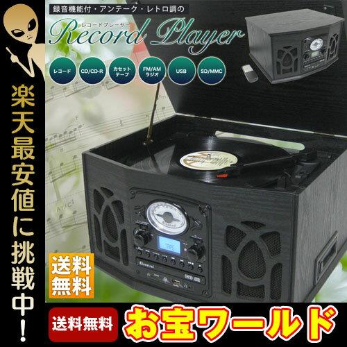 レコードプレーヤー マルチレコードプレーヤー リモコン付き デジタル録音機能付 マルチ カセットテープ CD ラジオ FM SD/USB/MMC/TAPE 送料無料 お宝プライス###プレーヤーRCD-50S###