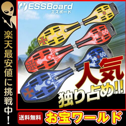 エスボード ESSBoard キャスターボード 新感覚スケボー スケートボード 光るタイヤ キックボード ハードタイヤ 子供用 送料無料 お宝プライス###キャスターボード###