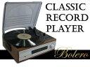 クラシックレコードプレイヤー テーブル プライス レコード