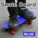 スケート スケボー スケーター クルーザー