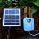 ソーラー充電式エアポンプ 太陽光充電で電源不要 USB充電対応 各種水槽の酸素供給に エアポンプ エアーポンプ ###ソー…