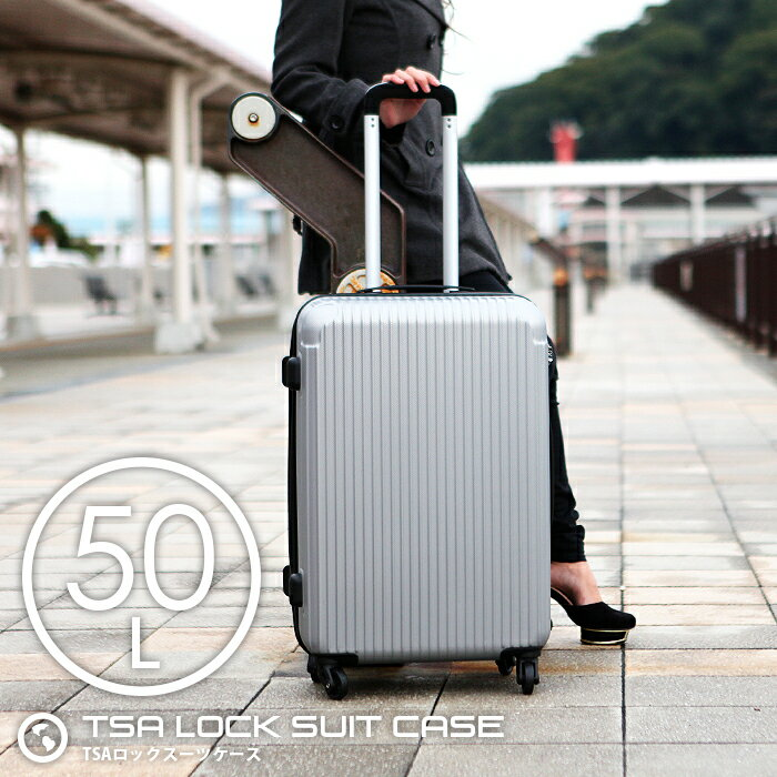 スーツケース キャリーバッグ TSAロック搭載 超軽量 頑丈 ABS製 4輪 50L 中型 Mサイズ 4泊〜7泊 かわいい オシャレ 旅行 出張 送料無料 お宝プライス/###ケースLYP210-M###