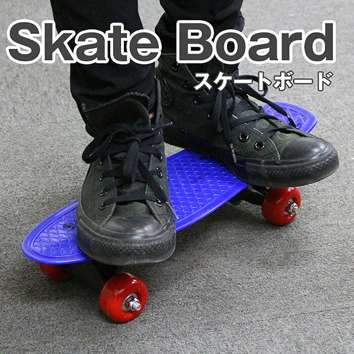 スケートボード スケボー デッキ スケーター ミニクルーザー PENNY ペニータイプ MINI CRUISER 送料無料/###スケボー1705###