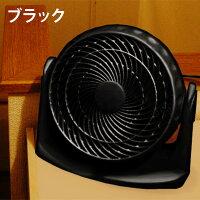 サーキュレーター送風機送風扇卓上扇風機空気循環機ファン風量切替角度調節可小型節電洗濯物乾燥送料無料お宝プライス###扇風機KYT20-A###