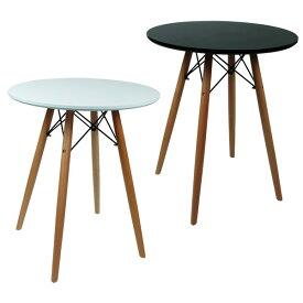 ダイニングテーブル Eames TABLE イームズテーブル ウッドレッグラウンドテーブル ホワイト/ブラック 木脚 直径60cm 北欧 円形テーブル カフェテーブル サイドテーブル センターテーブル 送料無料 ###テーブルGT725###