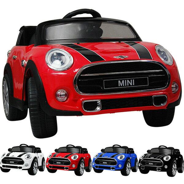 電動乗用カー ミニクーパー 正規ライセンス プロポ付き 乗用玩具 子供用 クラシックカー 送料無料 お宝プライス###電動乗用カーJE195###