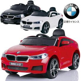 電動乗用カー BMW 正規ライセンス 乗用ラジコン 充電式 プロポ操作 子供用 乗用玩具 乗り物 送料無料 抽選対象 ###乗用カーJJ2164###