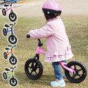 ランニングバイク 足こぎ自転車 ペダル無し サイドスタンド付き 自転車 KIDS BIKE ゴーライダー キッズバイク ペダル…
