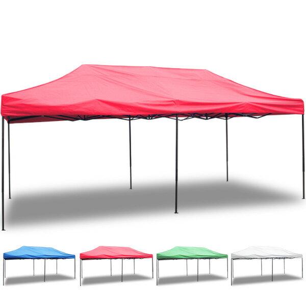 タープテント 大型テント 6×3m タープテント 超BIGテント 大型 ワンタッチ 簡単設置日よけ アウトドア 軽自動車 車庫 お宝プライス###テントS-3X6###