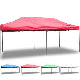 タープテント 大型テント 6×3m タープテント 超BIGテント 大型 ワンタッチ 簡単設置日よけ アウトドア 軽自動車 車庫 イベント キャンプ アウトドア 防災 お宝プライス ###テントS-3X6###