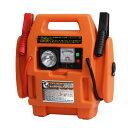 ジャンプスターター エンジンスターター 非常用電源 充電式 アウトドア バッテリー 12V専用 災害時 非常時 停電 エン…