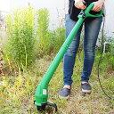 【今だけ特典!さらに替刃2個付き】草刈り機 電動草刈機 家庭用 草刈り健太郎くん ナイロンコード刃/芝刈り機 刈る 電…
