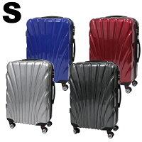 スーツケースキャリーバッグマルチキャスター35L機内持込み可TSAロック付小型Sサイズ1〜3泊鏡面加工光沢送料無料/###ケース8009-S###