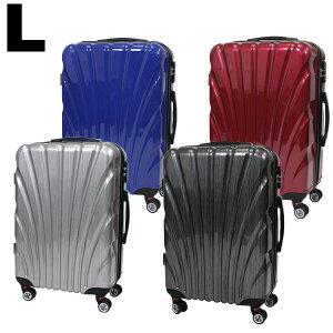 スーツケース キャリーバッグ キャリーケース Lサイズ 80L TSAロック付 4輪 ダブルキャスター 超軽量 大型 L 7〜12泊 鏡面加工 光沢 送料無料 お宝プライス ###ケース8009-1-L###