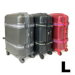 スーツケース 頑丈 安全 ベルト付き 大型 80L TSAロック 軽量 キャリーケース 7〜泊用 Lサイズ 送料無料 ###ケースABS40-L###