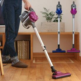 サイクロン掃除機 2in1 ハンディ&スティック 2way サイクロンクリーナー 掃除機 サイクロン スティッククリーナー ハンディクリーナー 軽量 コンパクト 送料無料 ###掃除機GW906###
