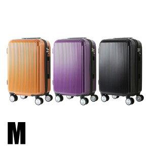 スーツケース M 中型 50L 超軽量 キャリーケース キャリーバッグ TSAロック 鏡面加工 マット加工 4輪 ダブルキャスター 8輪キャスター 軽量 Mサイズ 4〜7泊 おしゃれ かわいい かっこいい 送料無