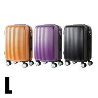 スーツケースL大型Lサイズ超軽量キャリーケースキャリーバッグTSAロック搭載SISUNITEDマット加工8輪キャスター軽量L80L[大型Lサイズ][8泊〜12泊]送料無料お宝プライス###ケースYP110W-L☆###