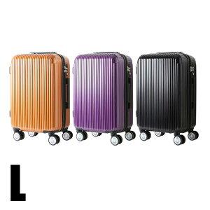 スーツケース L 大型 80L 超軽量 キャリーケース キャリーバッグ TSAロック 鏡面加工 マット加工 4輪 ダブルキャスター 8輪キャスター 軽量 Lサイズ 8〜12泊 おしゃれ かわいい かっこいい 送料