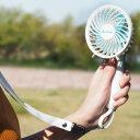 扇風機 ハンディ ハンディファン ネックストラップ付 USB充電 軽量 薄型 ポータブル扇風機 ミニ扇風機 携帯用 ミニフ…
