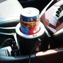 ドリンクホルダー 車 保冷 保温 ポータブル 車載 温冷 ドリンククーラー ウォーマークーラー 飲み物 カー用品 車載用…