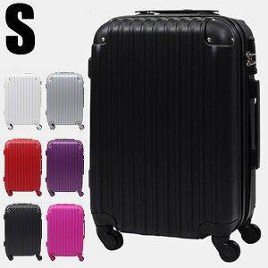 スーツケース キャリーバッグ 機内持ち込み TSAロック搭載 コーナーパッド付 超軽量 頑丈 ABS製 36L 小型 Sサイズ 1〜3泊用 同色タイプ 送料無料 お宝プライス ###ケース15152-S###