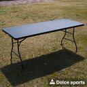 ラタン調 ガーデンテーブル アウトドアテーブル ダイニングテーブル 折り畳み式 頑丈 大型180cm 防水 長テーブル ガー…