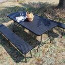 3点セット ラタン調 ガーデンテーブル&ベンチセット 180cm 折り畳み式 頑丈 アウトドア 長テーブル ベンチ キャンプ …