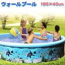 ビニールプール 丸型プール ウォールプール 家庭用 プール 180cm 中型 子供用 安全 水遊び インスタ映え SNS おしゃれ…