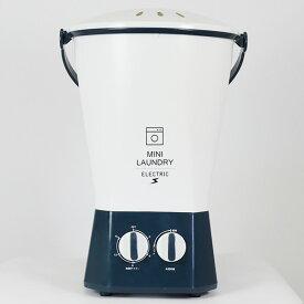 洗濯機 小型洗濯機 コンパクト洗濯機 ミニ洗濯機 靴 洗濯機 小型 ランドリー バケツ 洗濯機 一人暮らし 小さい洗濯機 一人用洗濯機 コンパクト 送料無料/###ミニランドリ06-08###