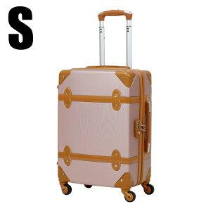 スーツケース S サイズ トランクケース TSAロック搭載 機内持込み 1日〜3日用 小型 軽量 トランク キャリーケース キャリーバッグ おしゃれ かわいい 4輪 suitcase 送料無料 ###トランクA-09-S###