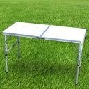 アウトドア テーブル 折りたたみ 木目調 テーブル レジャーテーブル ピクニックテーブル アウトドアテーブル (幅120cm…